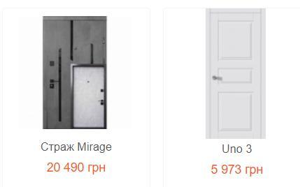 Двери под любые запросы от магазина «Domtexnik»